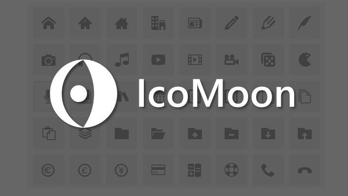 軽量高速なアイコンフォント IcoMoonの使い方