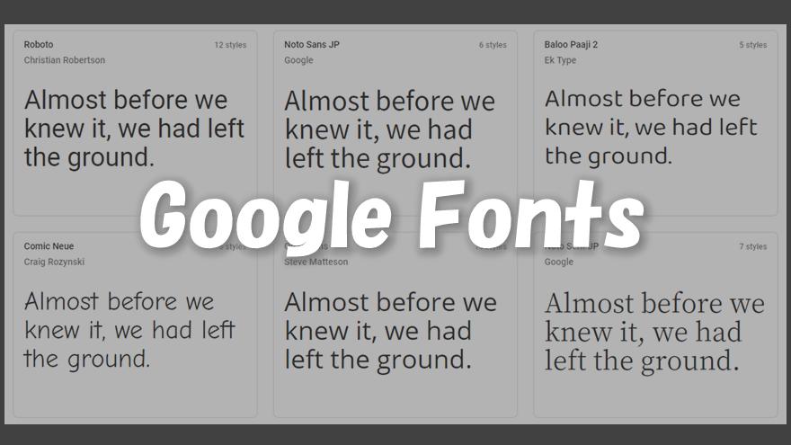 新しくなったGoogle Fontsの使い方
