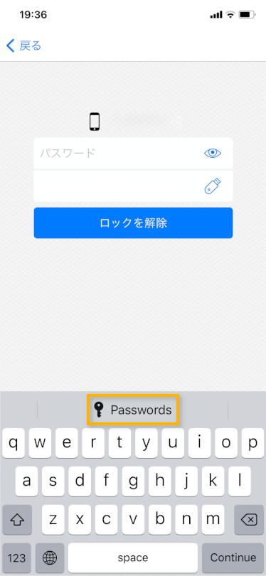 KeePassium:パスワードの自動入力