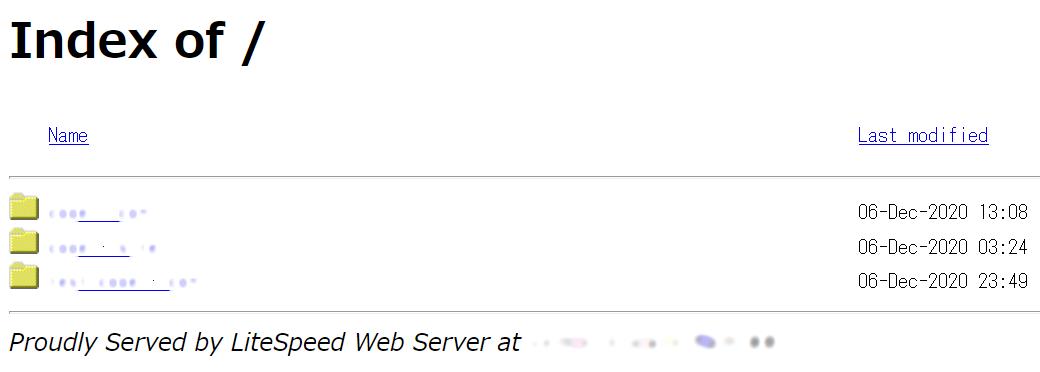 参照するファイルがない場合、ディレクトリが表示される:mixhost