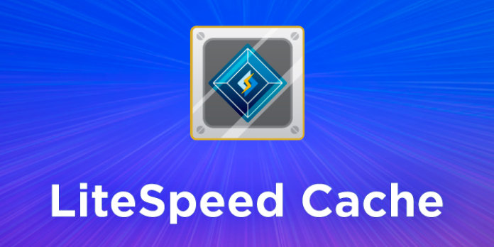 LiteSpeed Cacheを使ってレスポンスを改善する