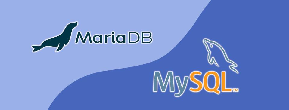 なぜMariaDBからMySQLに移行するのか?