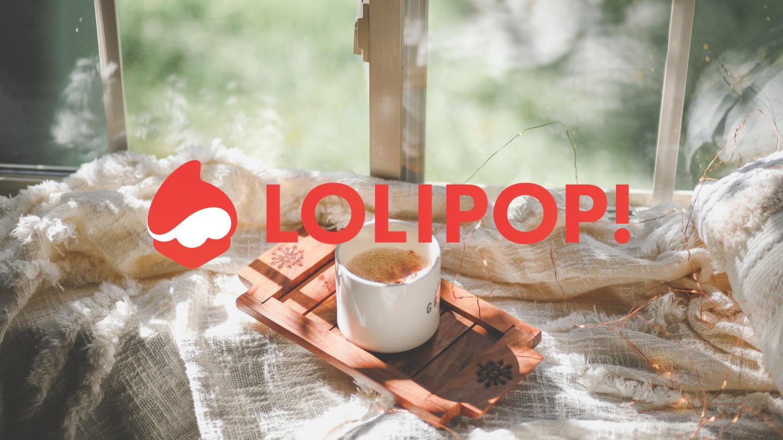 ロリポップでWordPressを始める全手順