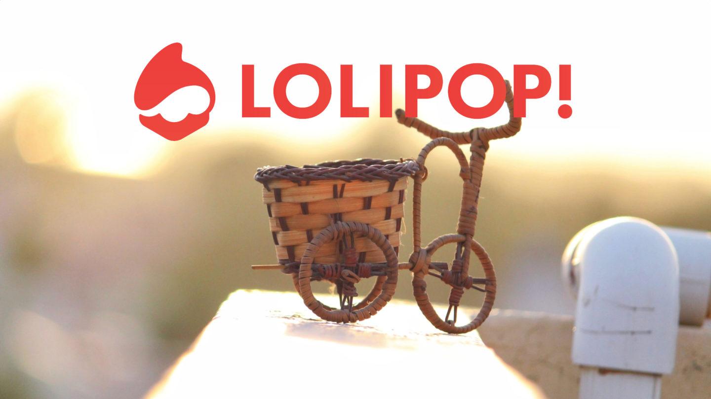 ロリポップの簡単サイト引越し機能が凄すぎた話